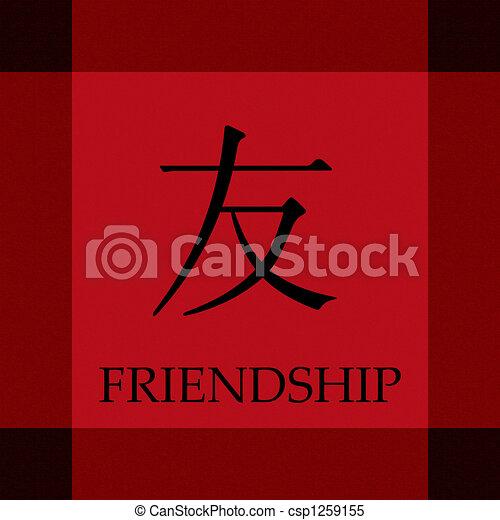 Chinese Symbol of Friendship - csp1259155