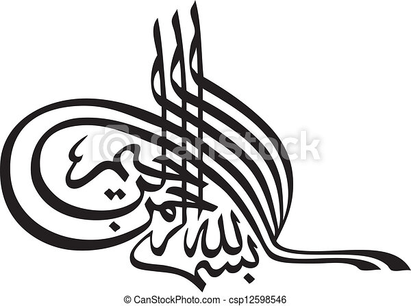 Arabic calligraphy Vector Clipart Royalty Free. 7,323 Arabic ...