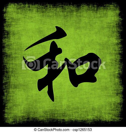 Harmony Chinese Calligraphy Set - csp1265153