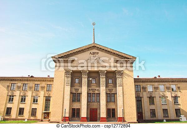 Southern facade of School of Fine Arts - csp12772894
