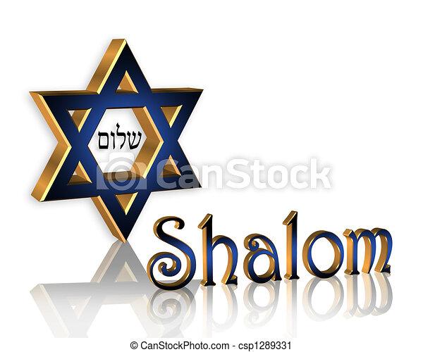 Hanukkah Shalom Jewish Background - csp1289331