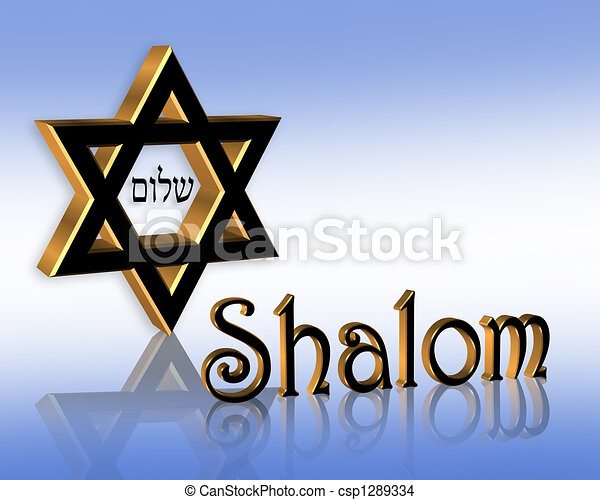 Hanukkah Shalom Jewish Background - csp1289334