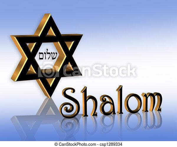Hanukkah Shalom Jewish Background - csp1289334