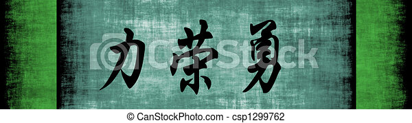 Strength Honor Courage Chinese Motivational Phrase - csp1299762