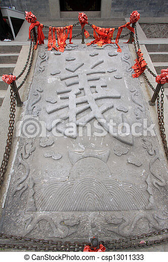 Chinese ancient stone carving works in a temple