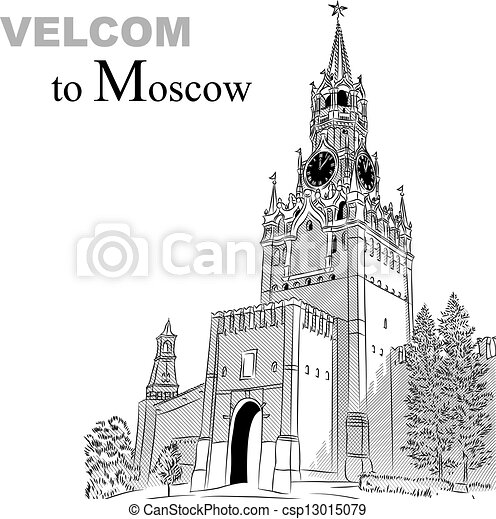 Moscow Kremlin Drawing of The Moscow Kremlin
