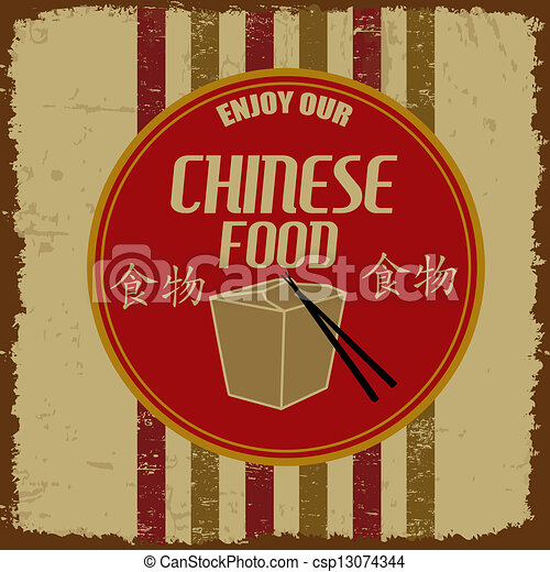 Chinese Foods vintage poster - csp13074344