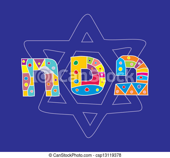 Passover holiday jewish greeting background written with hebrew colorful cartoon letters, vector illustration - csp13119378