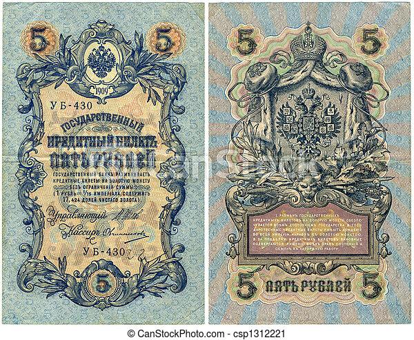 5 Rubles Russia 1909  - csp1312221