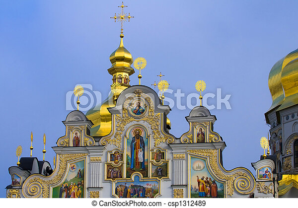 Kiev Pecherska Lavra  - csp1312489
