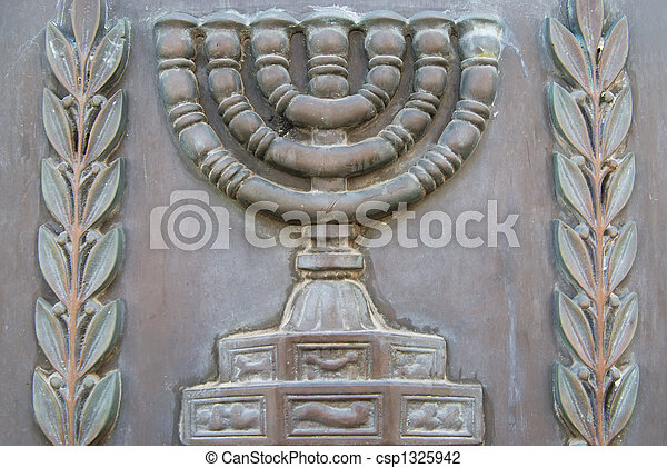 Symbol of Israel - csp1325942