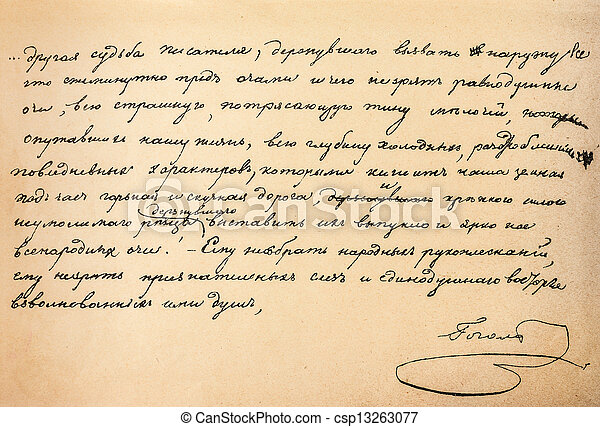 Genuine handwritten text by great Russian writer Nikolai Gogol. From printed book \