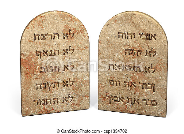Stock Photo Of 10 Commandments Ten Written Dust Mask Clip Art Stone Tablets No Background
