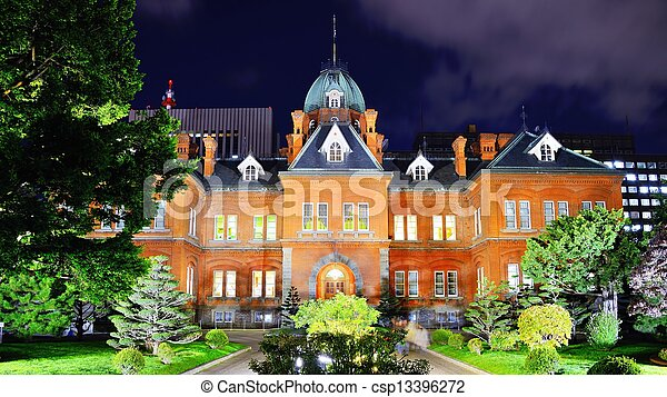 Former Hokkaido Government Office - csp13396272