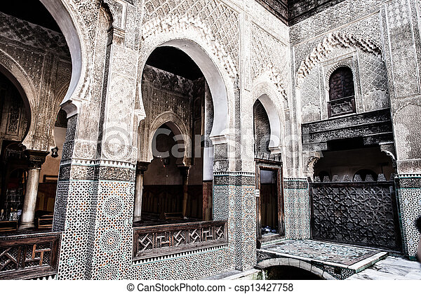 This Medersa is a religious school or college for the study of the Islamic religion. - csp13427758