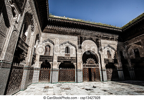 This Medersa is a religious school or college for the study of the Islamic religion. - csp13427928
