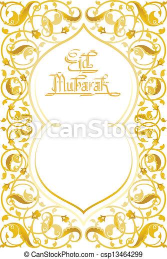 Islamic floral art - csp13464299