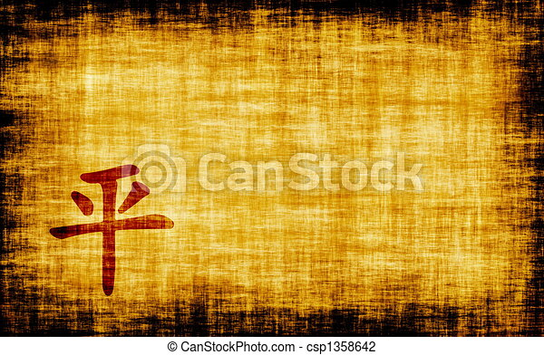 Chinese Calligraphy - Peace - csp1358642