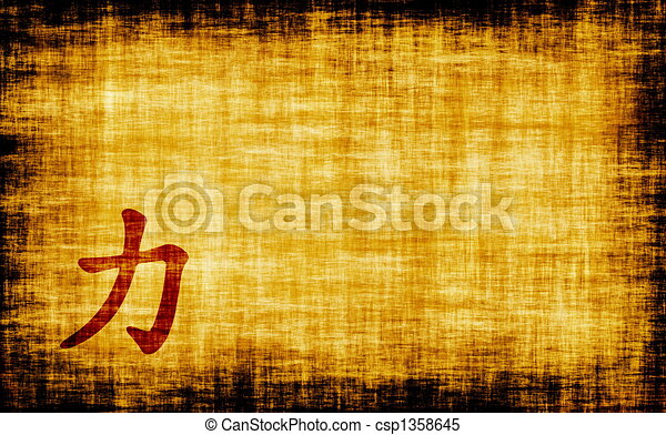 Chinese Calligraphy - Strength - csp1358645