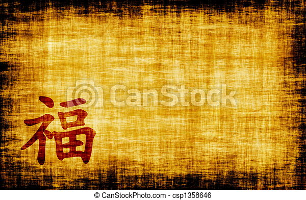 Chinese Calligraphy - Wealth - csp1358646