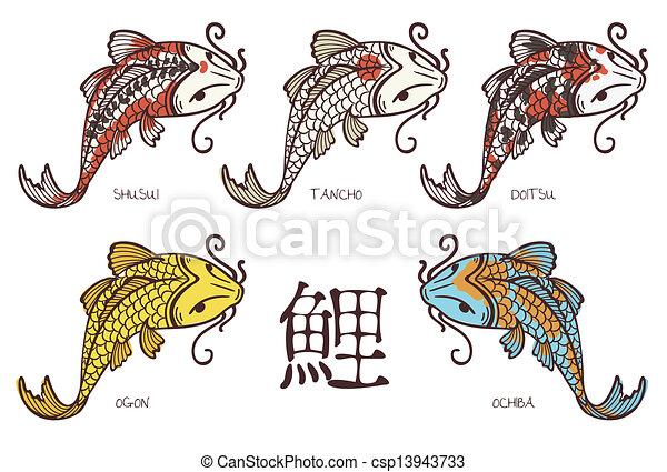 Vettori di koi geroglifico carpa carp giapponese for Carpa koi prezzo