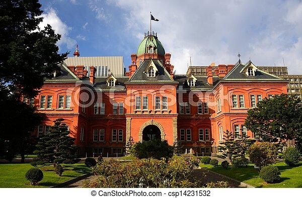 Former Hokkaido Government Office - csp14231532