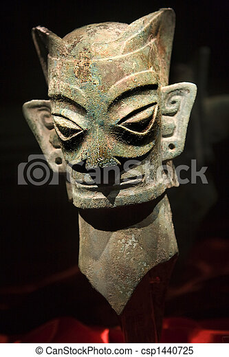 Bronze Alien Mask Statue Sanxingdui Museum Chengdu Sichuan China - csp1440725
