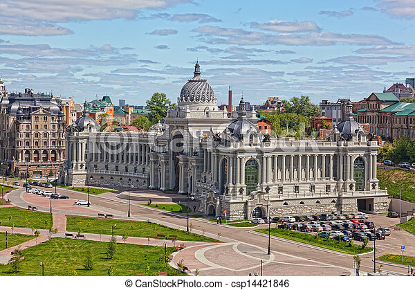 Palace of Farmers in Kazan - Building of the Ministry of agriculture and food, Republic of Tatarstan, Russia - csp14421846