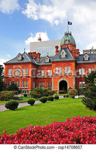 Former Hokkaido Government Office - csp14708657
