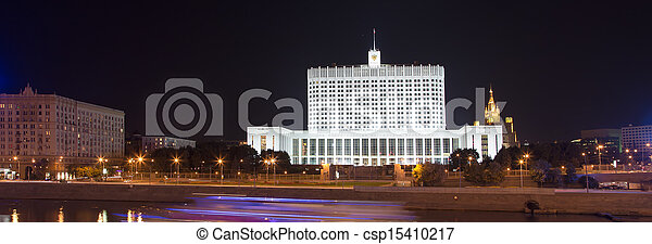 House of Government in Moscow, Russia, at night. Inscription on the facade means