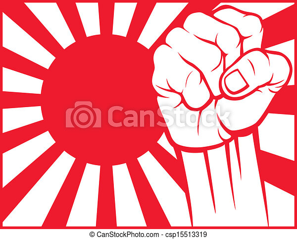 japan fist (flag of japan) - csp15513319