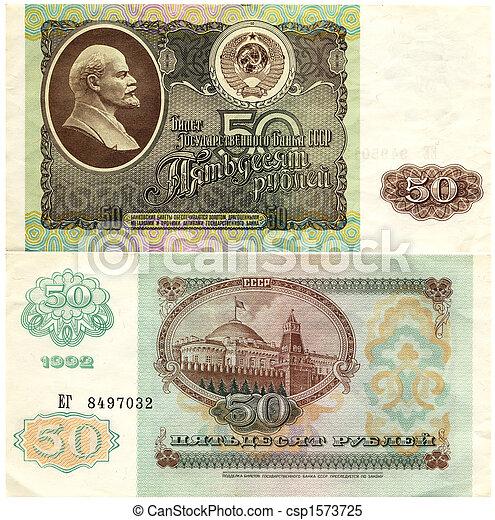 Soviet denomination advantage of 50 rubles - csp1573725