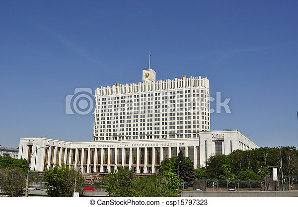 The building of the government - csp15797323