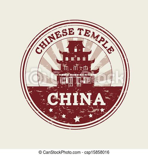 Chinese Temple Vector Chinese Temple Vector Clip Art