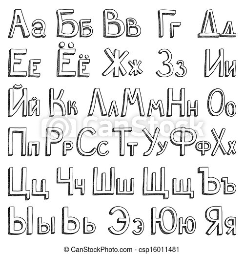 Fonts that support the Cyrillic language