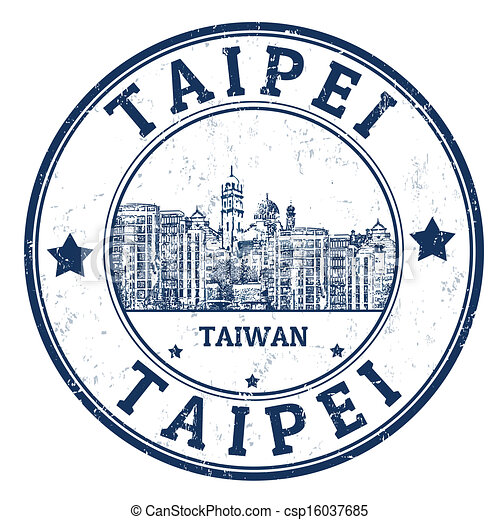 vector of taipei stamp grunge rubber stamp with the name passport stamp clip art canada passport stamp clip art peru