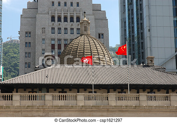 Legislative Council Building - csp1621297