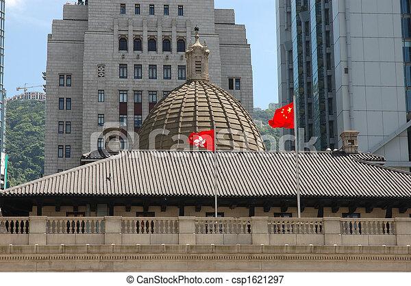 Legislative Council Building - csp1621297