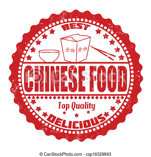 Clipart Vector of Chinese food stamp - Chinese food grunge rubber ...