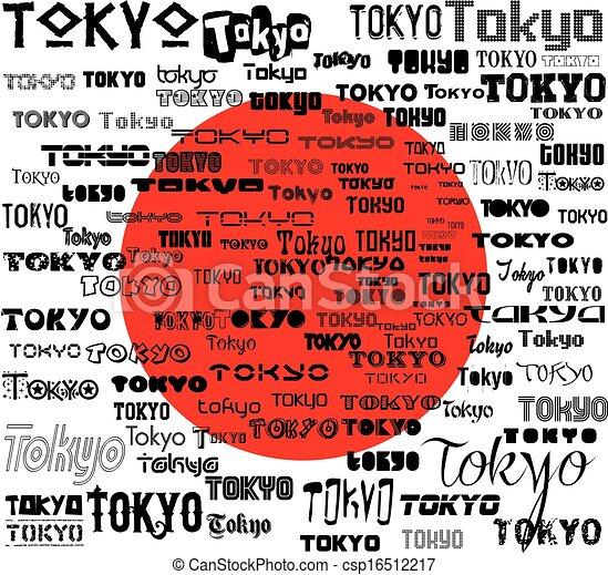 Vector Illustration of tokyo japan flag vector art csp16512320 ...