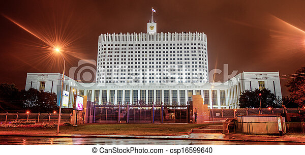 White House of Government in Russian Federation - csp16599640