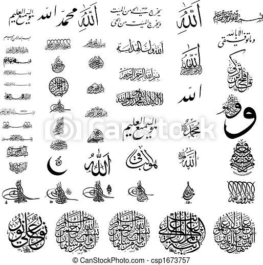 Muslim religion set - csp1673757