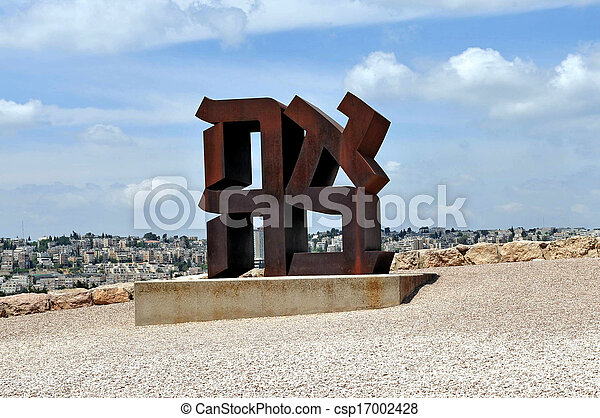The Israel Museum - Ahava sculpture by Robert Indiana