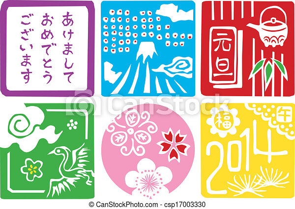 Japanese New Year's card 2014 - csp17003330