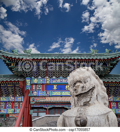 Stock de fotos piedra guardi n le n estatua beihai for Jardin imperial chino