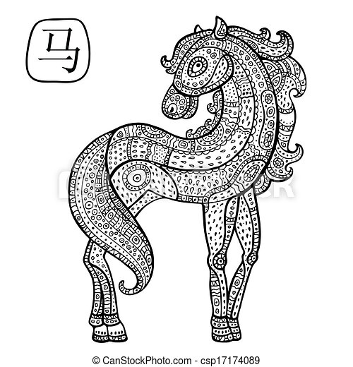 Chinese Zodiac. Animal astrological sign. horse. - csp17174089