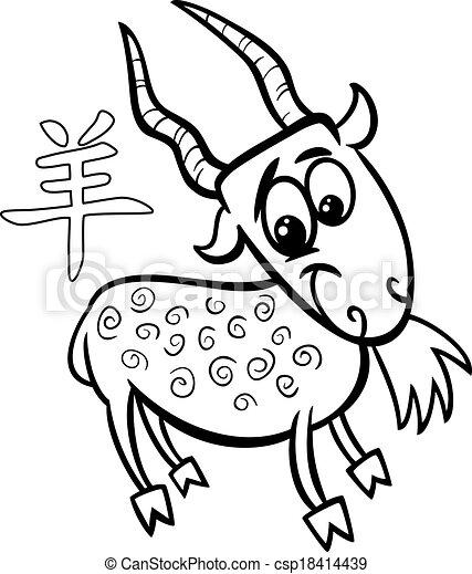 Vectors Of Goat Chinese Zodiac Horoscope Sign
