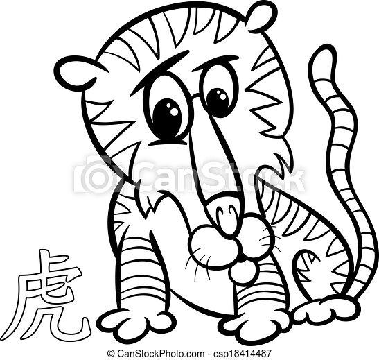 vecteur de tigre chinois zodiaque horoscope signe noir et csp18414487 recherchez. Black Bedroom Furniture Sets. Home Design Ideas