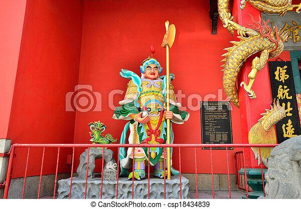 Guan, Di, templo, Kuala, lumpur - csp18434839