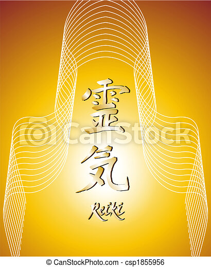 Healing symbol - csp1855956